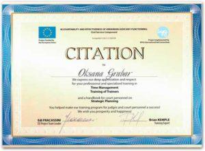 сертификат за качественную организацию комплексных проектов по обучению