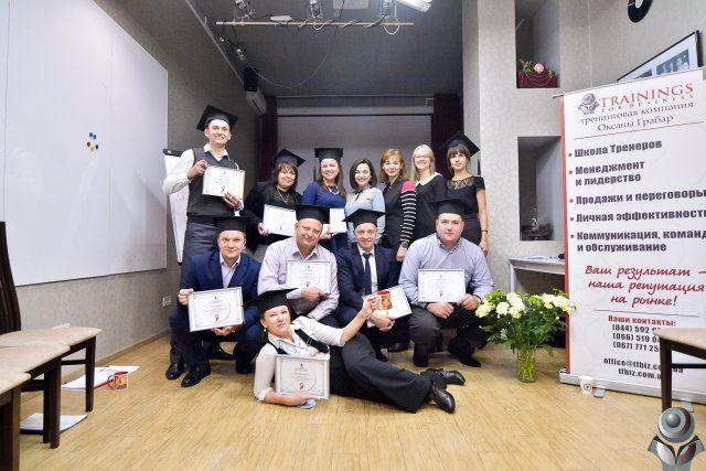 Выпускники школы тренеров Оксаны Грабар 2014