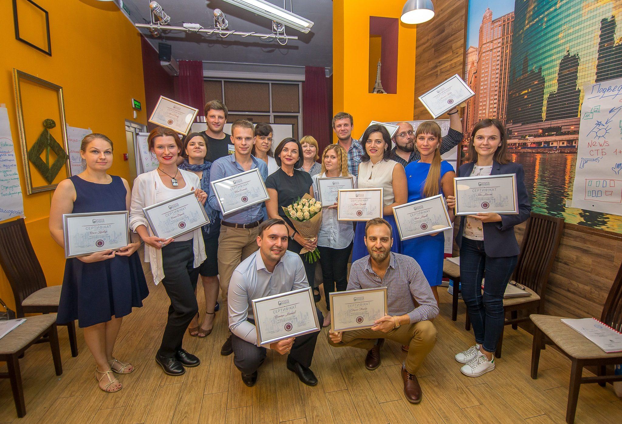 Выпускники школы тренеров Оксаны Грабар 2017